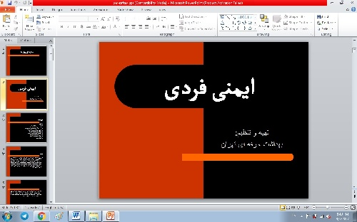 Image result for پاورپوینت ایمنی فردی