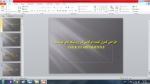 پاورپوینت طراحی کنترل کننده فرکانس در ریزشبکه های هوشمند - 15 اسلاید 2